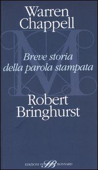 robert bringhurst the elements of typographic style pdf